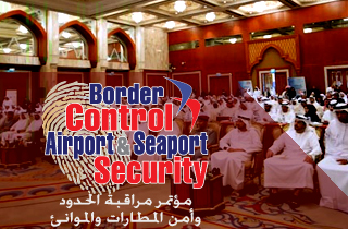 Border Control, Airport and Seaport Security (BCASS 2011)