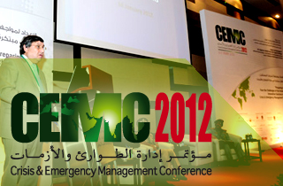 Crisis and Emergency Management Conference (CEMC 2012)