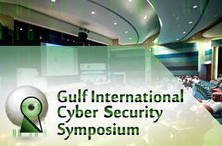 Gulf International Cyber Security Summit (GICS 2012)