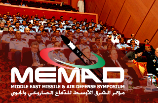 Middle East Missile & Air Defense Conference (MEMAD 2008)