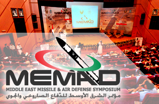 Middle East Missile and Air Defense Symposium (MEMAD 2014)