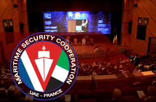 The Maritime Security Cooperation Conference (MSCC 2009)