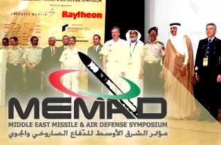 The Middle East Missile and Air Defense Symposium (MEMAD 2012)